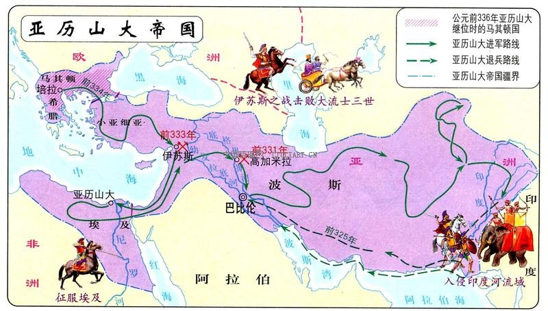 中国古代的版图的来历 中国古代版图 中国古代最大版图
